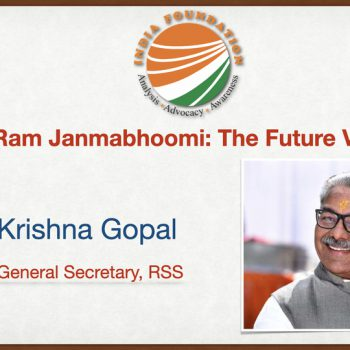 Shri Ram Janmabhoomi: The Future Vision