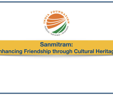 Sanmitram 2 – Enhancing friendship through Cultural Heritage