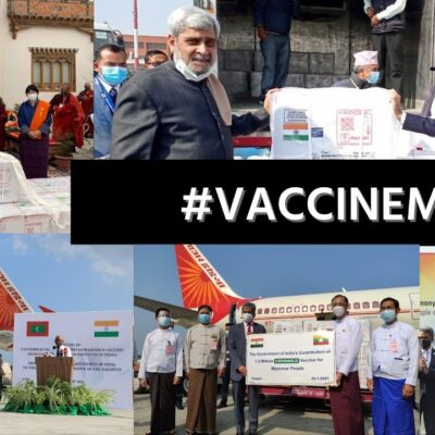 India's Export of COVID19 Vaccine: A Sign of Apathy or a Well-Thought Strategy?