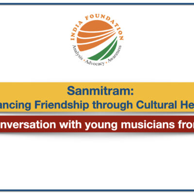 Sanmitram Episode 4 – A conversation with young musicians  from California